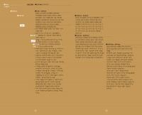 http://hjjung.com/files/gimgs/th-36_03.png