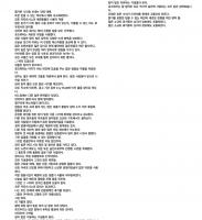 http://hjjung.com/files/gimgs/th-65_kijun_14.png