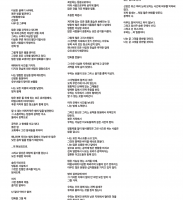 http://hjjung.com/files/gimgs/th-65_kijun_15.png